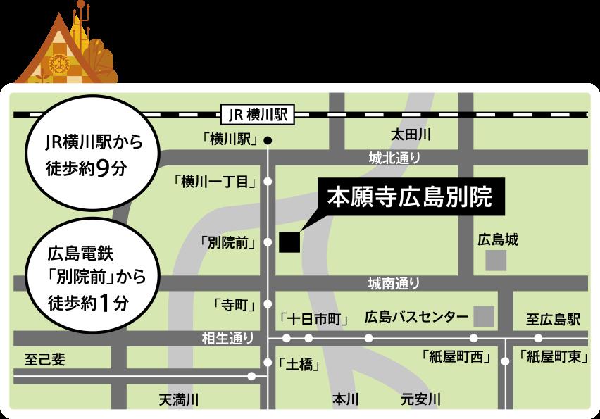 会場案内地図