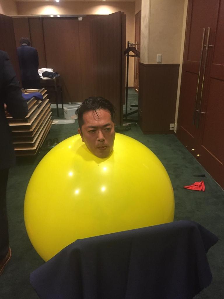 風船太郎3