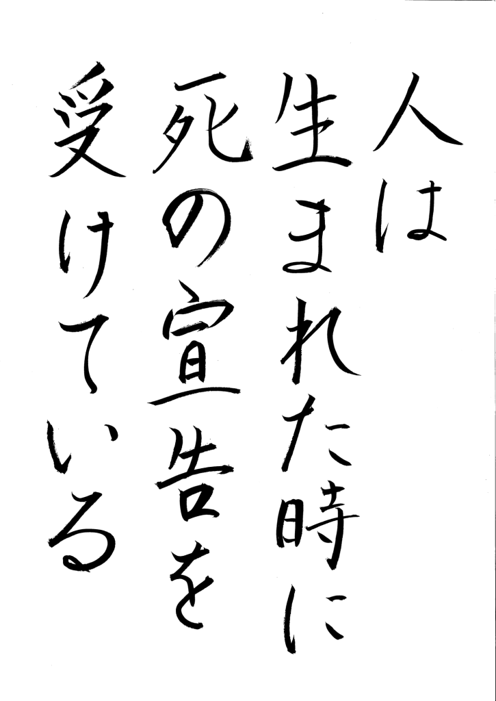 word_01