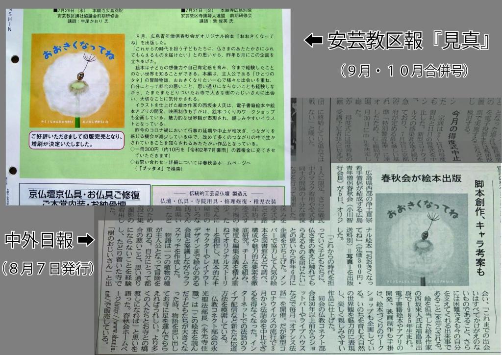 picturebook-media1.1