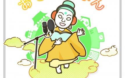 CDジャケット清書_20201027_ジャケット